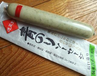 青のりソーセージ.JPG